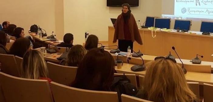 Με επιτυχία συνεχίζονται στην Αμφιλοχία οι επιμορφωτικές συναντήσεις από το Πανεπιστήμιο Αιγαίου (ΔΕΙΤΕ ΦΩΤΟ)