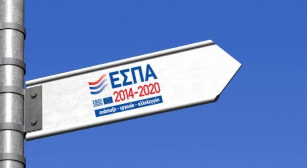 Στο ΕΣΠΑ έργα ύψους 7,8 εκατ. ευρώ για Άρτα, Πρέβεζα και Ηγουμενίτσα