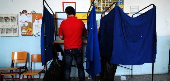 Ο κύβος ερρίφθη για τις εκλογές