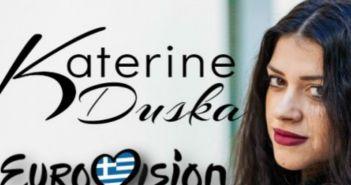 Κατερίνα Ντούσκα: Ποια είναι η Ελληνίδα Amy Winehouse που θα πάει στην Eurovision 2019! (ΔΕΙΤΕ ΦΩΤΟ + VIDEO)