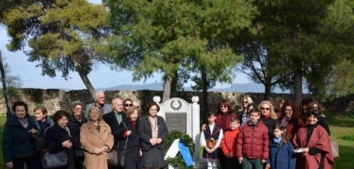 Μεσολόγγι: Εκδήλωση για τον Γ. Δροσίνη στον Κήπο των Ηρώων
