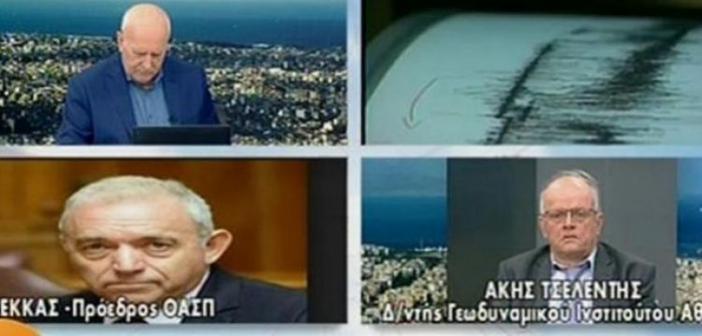 «Πόλεμος» Λέκκα – Τσελέντη για τις εκτιμήσεις περί μεγάλου σεισμού στο Ιόνιο (ΔΕΙΤΕ VIDEO)