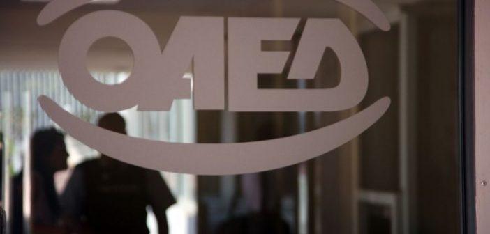 Δεν πήρε έγκριση από το ΑΣΕΠ η προκήρυξη για 500 προσλήψεις στον ΟΑΕΔ
