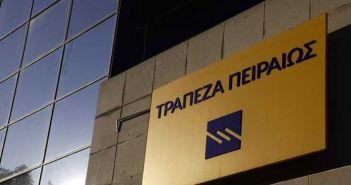 Η Τράπεζα Πειραιώς στηρίζει τον Αγροτικό Τομέα με δάνεια έναντι επιχορήγησης