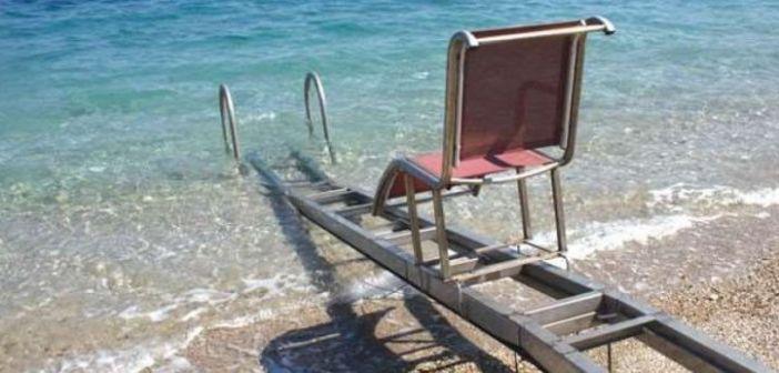 Χρηματοδότηση για πρόσβαση ΑμεΑ στις παραλίες Βόνιτσας και Παλαίρου