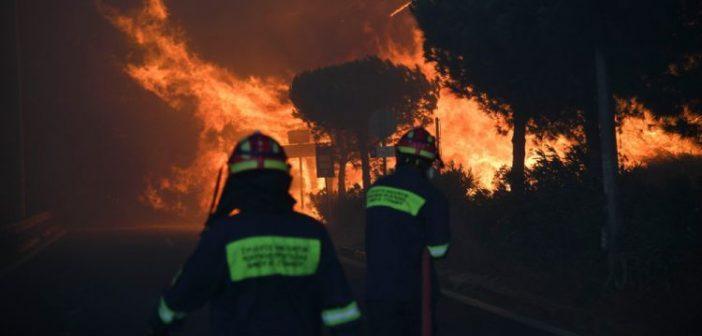 Έκθεση – Κόλαφος για τις πυρκαγιές στην Ελλάδα: Έλλειψη σχεδιασμού στα πάντα