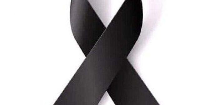 ΑΕΜ: Συλλυπητήρια ανακοίνωση για το θάνατο του Γεωργίου Ι. Κοκοσούλα