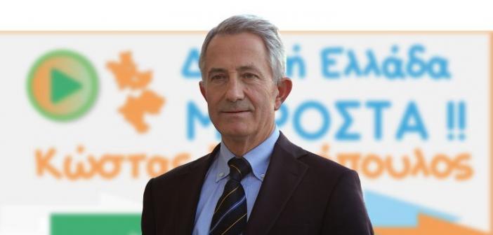 """Κ. Σπηλιόπουλος: """"Ανίερη συμμαχία ΣΥΡΙΖΑ-ΚΙΝΑΛ στο πρόσωπο του κ. Κατσιφάρα"""""""
