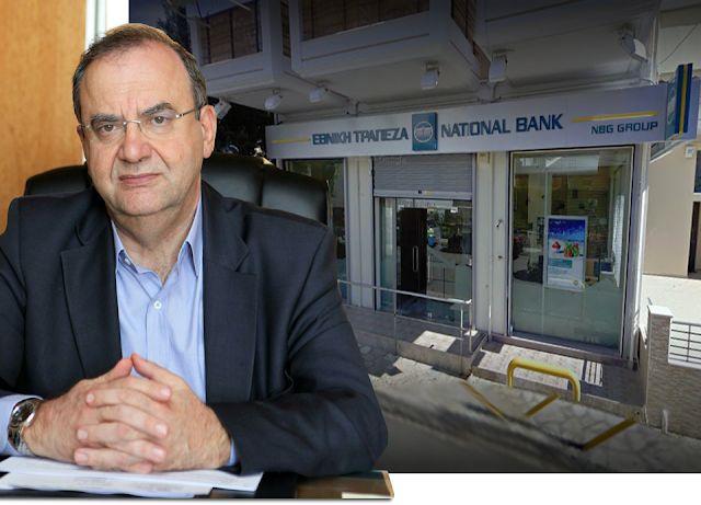 """Δημήτρης Στρατούλης: """"Διαρκές Οικονομικό και Κοινωνικό έγκλημα αν κλείσει η Εθνική Τράπεζα στον Αστακό»"""
