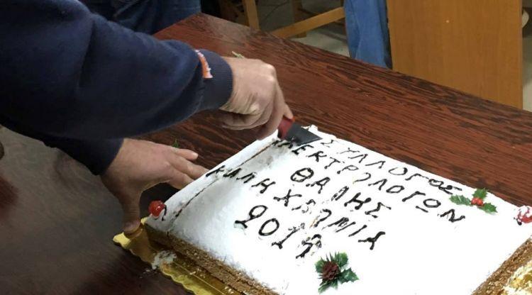 Ο Σύλλογος Ηλεκτρολόγων Αιτωλοακαρνανίας έκοψε την πίτα του (ΔΕΙΤΕ ΦΩΤΟ)