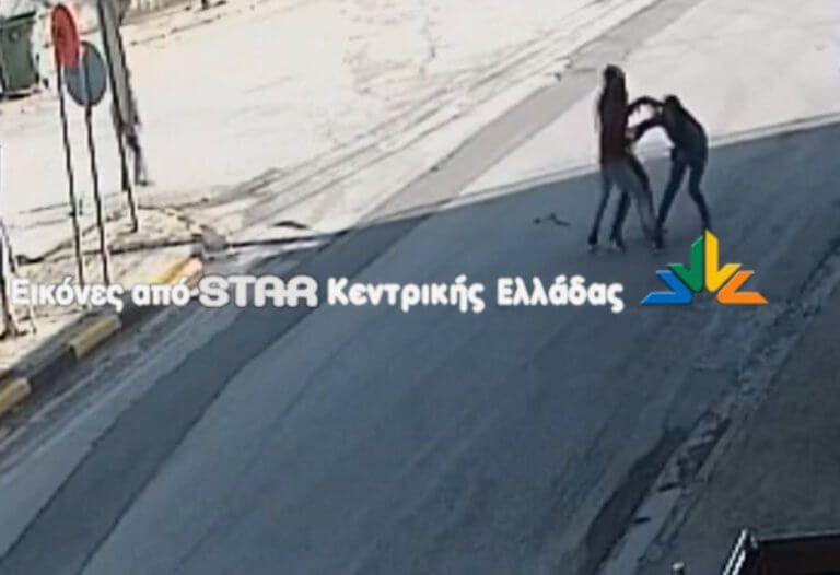 Θήβα: Άγρια επίθεση ανήλικων σε γυναίκα! Σοκαριστικό βίντεο