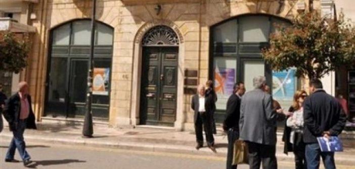 Δυτική Ελλάδα: Υπόθεση Αχαϊκής Τράπεζας – Ανακριτής και εισαγγελέας επέβαλλαν περιοριστικούς όρους σε υψηλά ιστάμενο στέλεχος