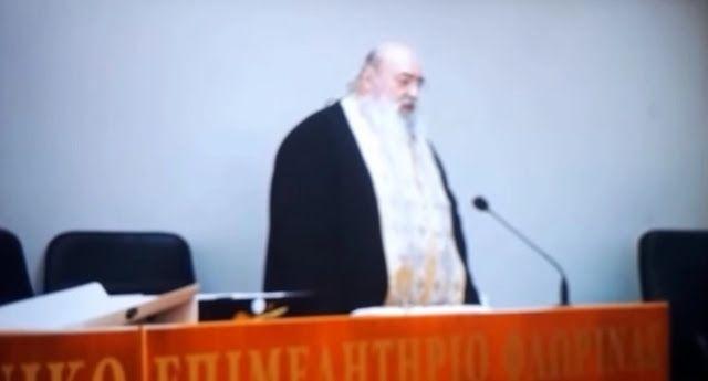 Απίστευτο σκηνικό στην Φλώρινα: Ιερέας ζήτησε από βουλευτή του ΣΥΡΙΖΑ να κάνει δημόσια μετάνοια, για την προδοσία της Μακεδονίας (ΔΕΙΤΕ VIDEO)