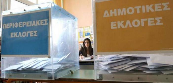 Στις κάλπες 95.980 ψηφοφόροι στο Αγρίνιο και 237.436 σε όλη την Αιτωλοακαρνανία