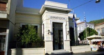 Δήμος Ναυπακτίας: Λύση σε δύο χρόνια προβλήματα