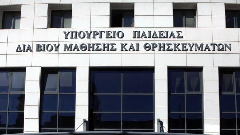 Το σχέδιο συγχώνευσης του ΤΕΙ Δυτικής Ελλάδας με το Πανεπιστήμιο Πατρών
