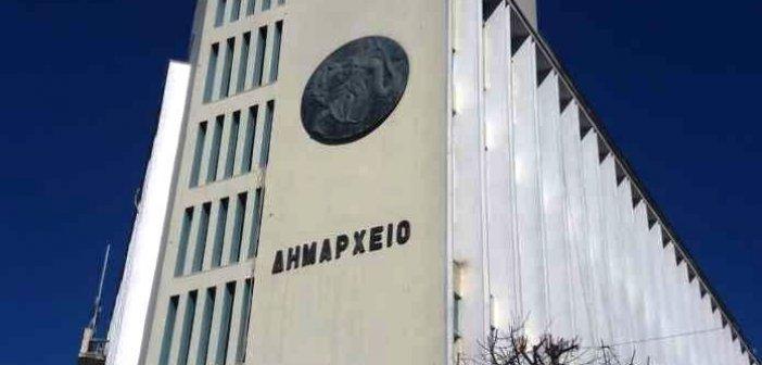 Δήμος Αγρινίου: Απαλλαγή δημοτικών τελών σε επιχειρήσεις που πλήττονται