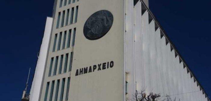 Ψηφιακές εφαρμογές αποκτά ο Δήμος Αγρινίου
