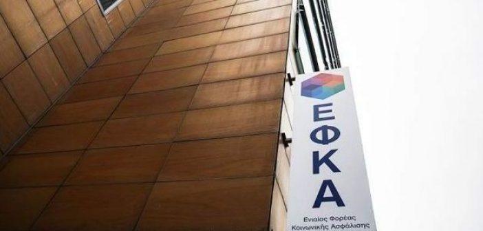ΕΦΚΑ: Λήγει η προθεσμία αιτήσεων για 448 θέσεις εργασίας
