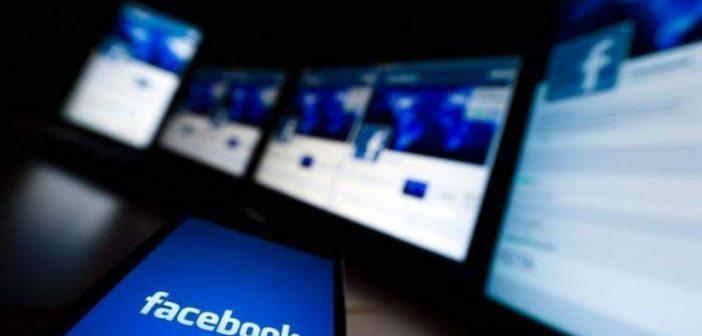 Έρχονται φοροέλεγχοι και μέσω… Facebook! Ποιοι θα βρεθούν στο στόχαστρο
