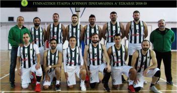Α' ΕΣΚΑΒΔΕ – Playoffs: Νίκησε στα Γιάννινα και πέρασε στον τελικό του πρωταθλήματος η Γ.Ε. Αγρινίου (VIDEO)