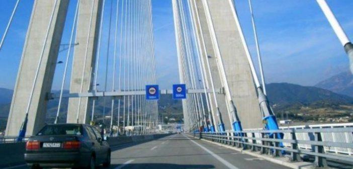 Γέφυρα Ρίου – Αντιρρίου: Ξεκινούν οι καλοκαιρινές εκπτωτικές διαδρομές με επιστροφή