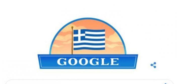 Με την ελληνική σημαία το σημερινό doodle της Google