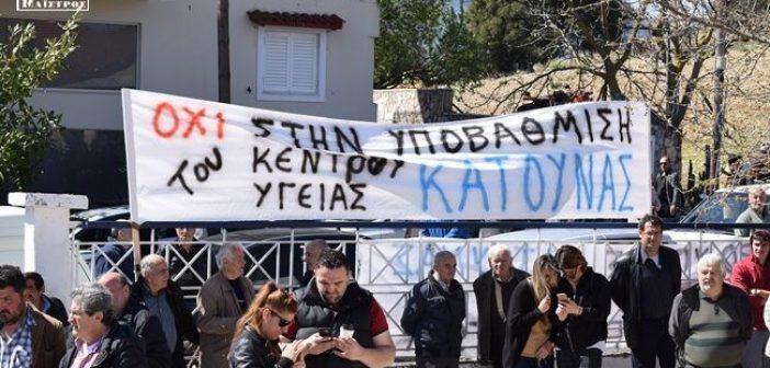 Ένταση στη συγκέντρωση διαμαρτυρίας στην Κατούνα – Μπάντα έπαιζε «Μακεδονία Ξακουστή» (ΔΕΙΤΕ ΦΩΤΟ + VIDEO)