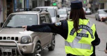 Κυκλοφοριακές ρυθμίσεις σε Βόνιτσα, Άκτιο, Άγιο Νικόλαο και Αμφιλοχία