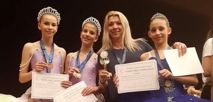 Διακρίσεις και μετάλλια για τη Σχολή Κλασικού Μπαλέτου της ΓΕΑ (ΔΕΙΤΕ ΦΩΤΟ)