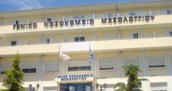Κορωνοϊός: Τρία ακόμη αρνητικά δείγματα από το νοσοκομείο Μεσολογγίου