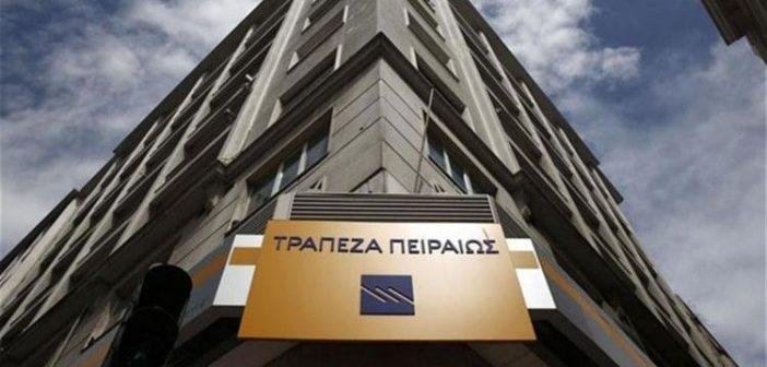 Η Τράπεζα Πειραιώς διαχρονικά ενεργεί στο πλαίσιο προστασίας των εργασιακών δικαιωμάτων