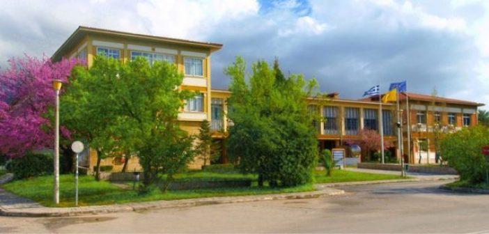 Στο Μεσολόγγι η έδρα της Γεωπονικής Σχολής με απόφαση της Συγκλήτου του Πανεπιστημίου Πατρών