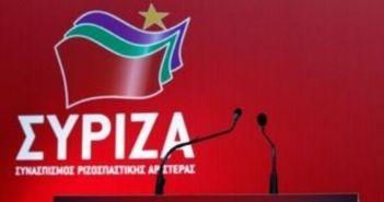 ΣΥΡΙΖΑ Μεσολογγίου: Πολιτική εκδήλωση με ομιλητές Κουρουμπλή και Παπαδημούλη