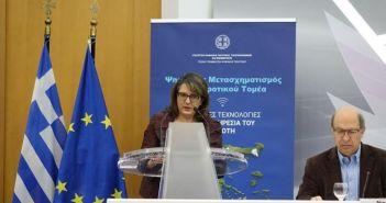 Στο Υπουργείο Ψηφιακής Πολιτικής η Ολυμπία Τελιγιορίδου στην υπογραφή της συμφωνίας για την ευφυή γεωργία