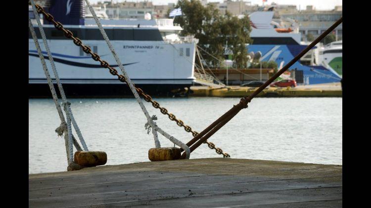 Απεργία ΠΝΟ: Χωρίς πλοία την Πρωτομαγιά
