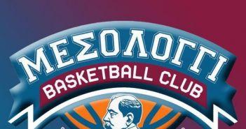 Φιλικές αναμετρήσεις με τα Γιαννιτσά Basketball Academy για τις Ακαδημίες του Χαρίλαου Τρικούπη
