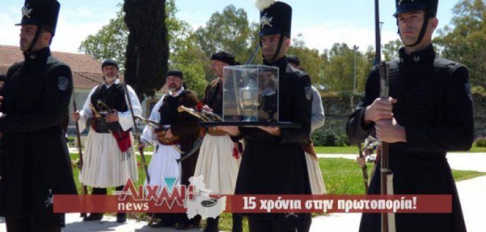 Ύψιστη τιμή για το Μεσολόγγι – Στην Ιερή Πόλη η καρδιά του Αλέξανδρου Υψηλάντη (ΔΕΙΤΕ ΦΩΤΟ)