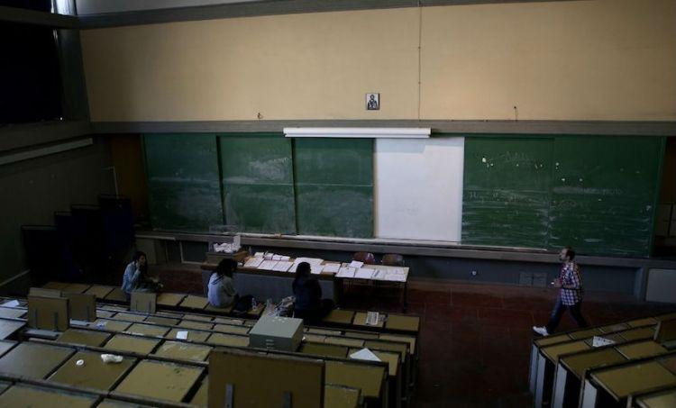 Έκτακτη οικονομική ενίσχυση σε πρωτοετείς φοιτητές