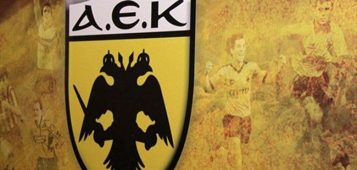 Φιλικό παλαιμάχων ΑΕΚ Αγίου Κωνσταντίνου και ΑΕΚ Αθηνών με αφορμή τα επίσημα εγκαίνια του γηπέδου