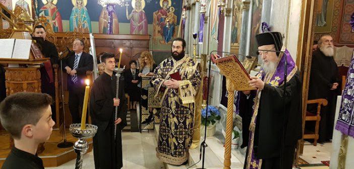 H Ακολουθία των Αχράντων Παθών στον Ι.Ν. Αγίας Τριάδας Αγρινίου