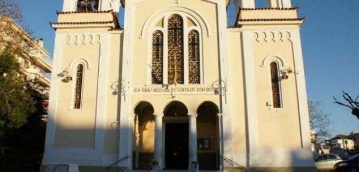 Αγρυπνία στον Ιερό Ναό Αγίας Τριάδος Αγρινίου