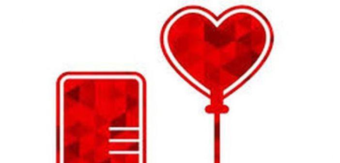 Παραβόλα: Ευχαριστίες από την οικογένεια της Καλλιρρόης για τη συγκινητική ανταπόκριση – Υπερκαλύφθηκαν οι απαιτούμενες μονάδες αίματος