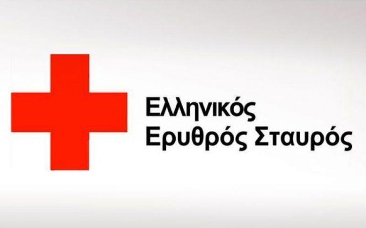 Με επιτυχία η γενική Συνέλευση του Περιφερειακού Τμήματος Αγρινίου του Ελληνικού Ερυθρού Σταυρού