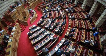 Κατατέθηκε στη Βουλή το πολυνομοσχέδιο για ΑΕΙ και πανελλαδικές