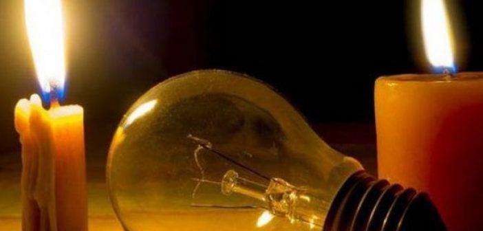 Διακοπή ρεύματος στην Παραβόλα