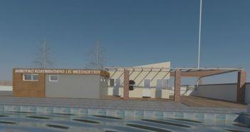 Μεσολόγγι – Γ. Καραπαπάς: «Το Κολυμβητήριο συνεχίζεται κανονικά – Κανένα έλλειμμα στον προϋπολογισμό του Κολυμβητηρίου»