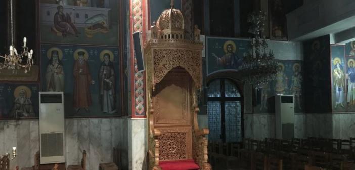 Νέος ξυλόγλυπτος Δεσποτικός Θρόνος στον Ιερό Ναό Αγίας Τριάδος Παναιτωλίου (ΦΩΤΟ)