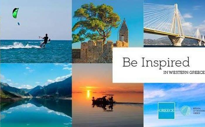 Ενημερωτική εκδήλωση στο Κατάκολο για καινοτόμες δράσεις στον Τουρισμό στην Μακροπεριφέρεια Αδριατικής – Ιονίου