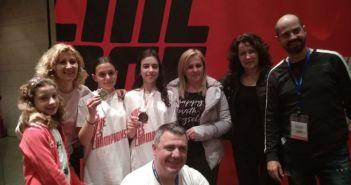 Τρίτη θέση για τους μαθητές του 17ου Δημοτικού Σχολείου Αγρινίου στον πρώτο Πανελλήνιο διαγωνισμό ΚΑΡΠΑ στην Αθήνα (ΦΩΤΟ)
